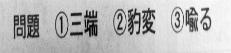 kanji01_16