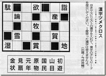 puzz01_14