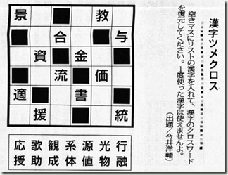 puzz03_18